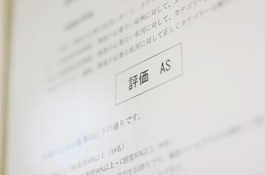 検診マンモグラフィ読影認定「AS評価」